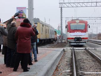«Руденчани прийшли подивитись на поїзд!»