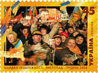 У Києві знову мітингують, у Нових Санжарах — тихо