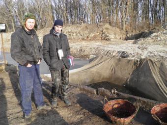 Амур рятуватиме Дніпро