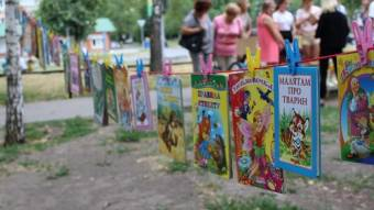 У Миргороді відбувся перший благодійний книжковий ярмарок