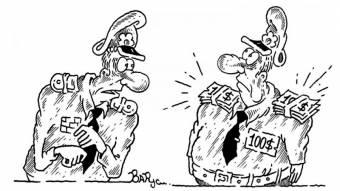 Як раніше із корупцією боролися