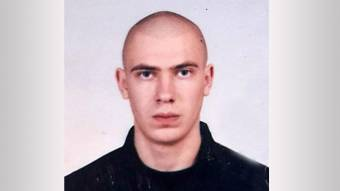 Поліція розшукує безвісно зниклого 19-річного Владислава Радзея