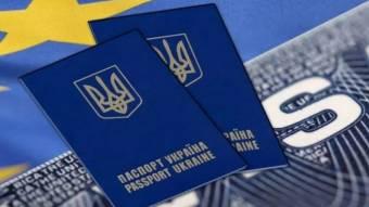 Україна отримала безвізовий режим з ще однією країною