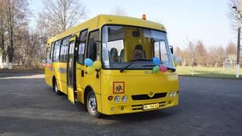 До 1вересня автобуси купити невстигнуть