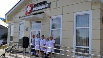 У Бабайківці відкрилась амбулаторія