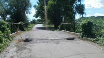 Міст у Крутій Балці обіцяють відремонтувати