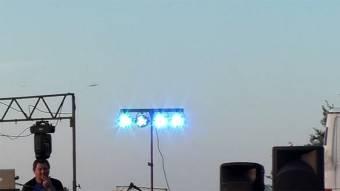 НЛО над Вітровою Балкою