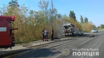 У Глобинському районі на ходу згоріла вантажівка