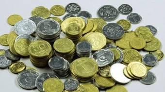 НБУ нагадав про вилучення дрібних монет з обігу