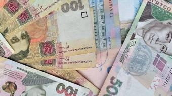 «Поверніть гроші громад»