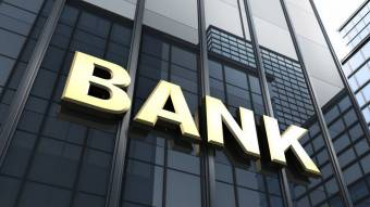 Національний банк дозволив банкам заокруглювати суми касових операцій