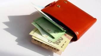 Відкривайте гаманці