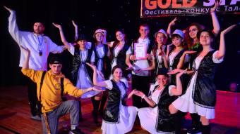 Танцювальний колектив «Зорепад» став володарем Першої премії