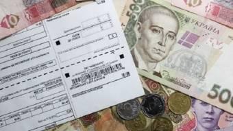 З 1 жовтня стартувала монетизація пільг
