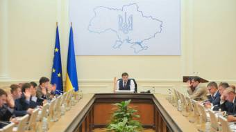 Уряд вніс зміни до переліку 707 інвестпрограм та проєктів на суму 6,9 мільярда гривень
