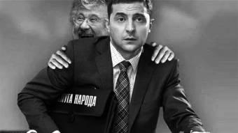 Чи перетвориться Україна вКоломоїну?