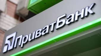 ПриватБанк виграв апеляцію у справі проти Коломойського у Лондонському суді