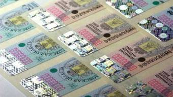 З початку року до державного бюджету надійшло  більш ніж 12 млн. грн. акцизного податку
