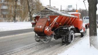 Взимку дороги Полтавщини посипатимуть оновленими сумішами