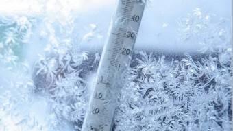 В Україні прогнозують рекордні морози взимку