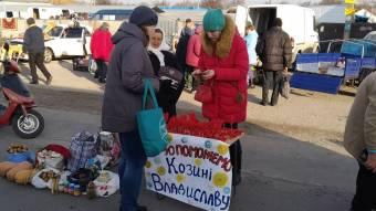 Благодійна акція для Влада Козини