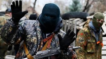 ЛНР посеред України