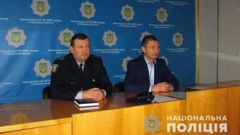Петра Семенюту змінив Сергій Пархоменко