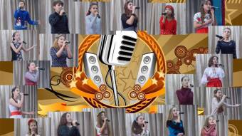 Прийом заявок на«Дзвінкі голоси» розпочався