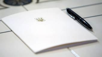 Президент підписав закон про вдосконалення вищої освіти