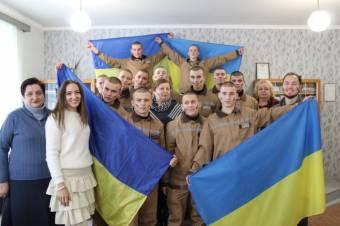В Кременчуцькій виховній колонії відзначили День Соборності України