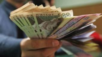Виплати пільговикам — готівкою