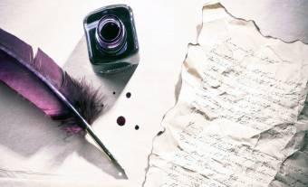 Писати чи неписати?