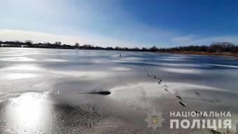 У Карлівському районі утопився рибалка