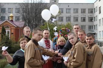 Акція вшанування Героїв Небесної сотні «Ангели пам'яті» в Кременчуцькій виховній колонії