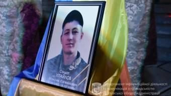 У Полтаві попрощалися з 22-річнним Максимом Хітайловим