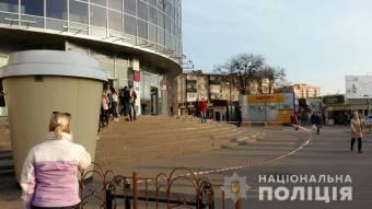 У Полтаві ТРЦ «Київ» «замінував» підліток