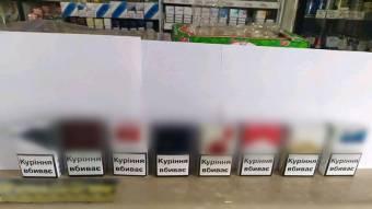У Миргороді поліція встановила зловмисника, який накрав сигарет на 4.5 тисячі гривень