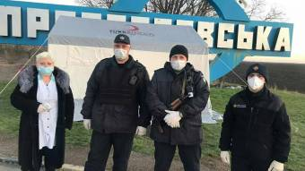 Проїзд уДніпропетровську область із Полтавської незаблокований