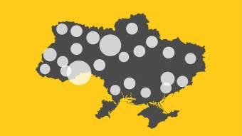 В Україні зафіксовано 418 випадків коронавірусної хвороби COVID-19