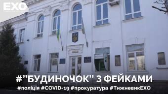 Міський голова Кобеляк заявив про 10 хворих на коронавірус у Царичанці