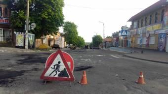 Ями наміських дорогах почали зникати