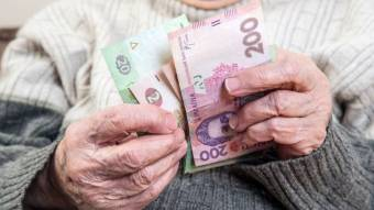 1травня стартувала автоматична індексація пенсій