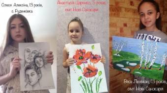 У конкурсі малюнків перемогли троє учасників