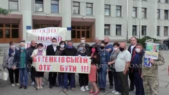 Жителі Бутенківської ОТГ вимагали зберегти їх громаду