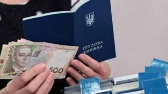 Уряд виділив додатково майже 3 млрд грн на виплату допомоги по безробіттю