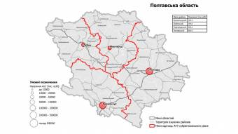 На Полтавщині сформують чотири райони