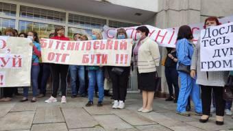 Депутати облради підтримали Бутенківську громаду