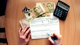 Головні аспекти монетизації пільг на оплату житлово–комунальних послуг
