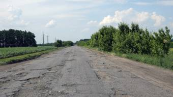 Дорогу на Нехворощу ремонтуватиме «Ростдорстрой», а на Кам'янське — «Трансресурси»