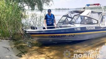 На одному із островів в районі Кременчука знайшли мертвого чоловіка